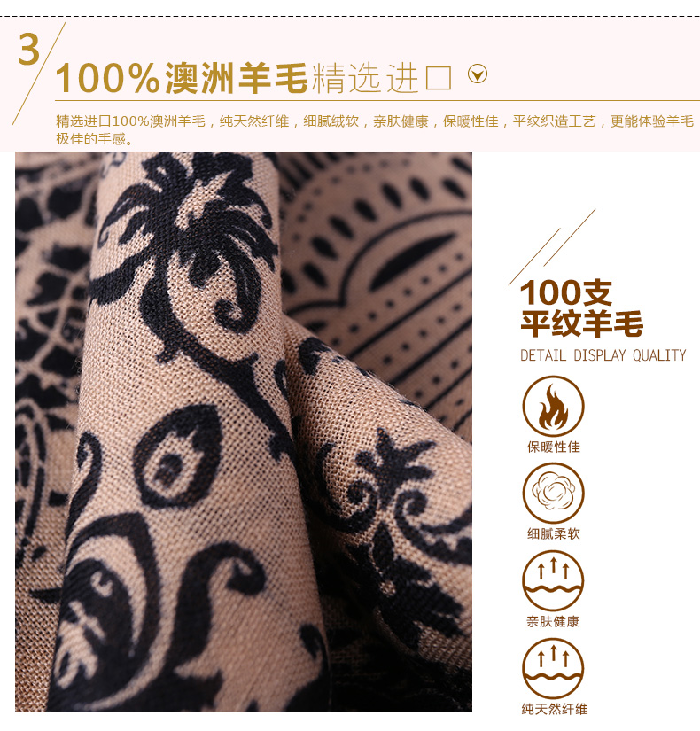 Beautiful 100% Wool Scarf Printing Oblong Scarves Lace Renaissance