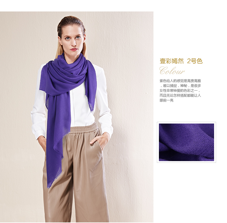 Beautiful 100% Wool Scarf Solid Oblong Scarves One Color Charming