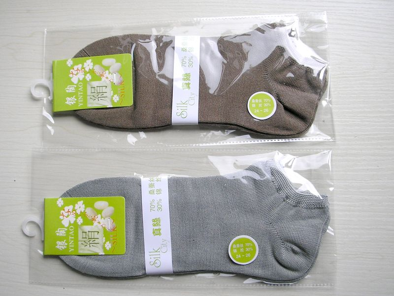 Lot 3  New Silk Knit Medium Ankle Socks Fitted 22-24